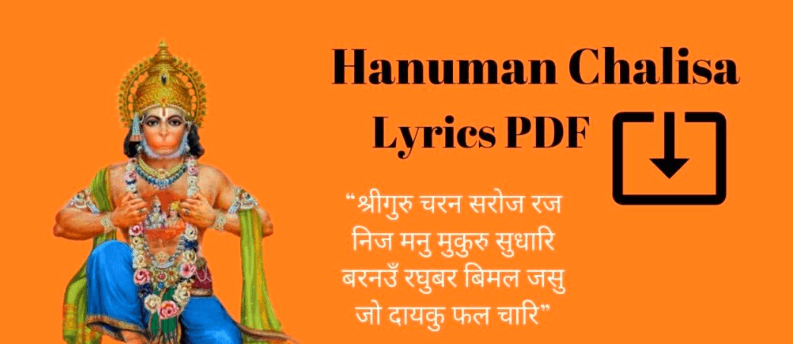 hanuman chalisa hindi pdf download